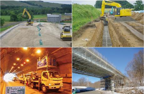 帯広開発建設部