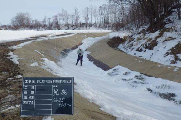富秋士幌川下流地区 富秋排水路13号工区工事