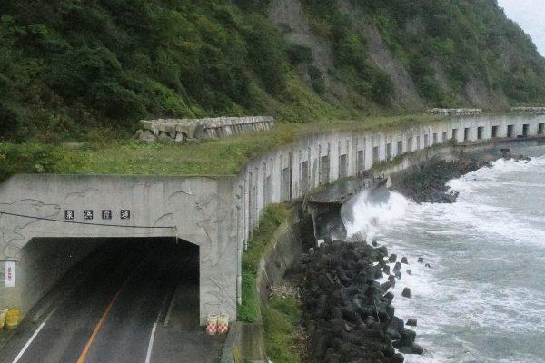 一般国道336号 広尾町 泉浜覆道補修外一連工事